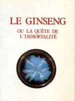 bibliotheque-ginseng
